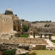 Ruins At Jerusalem, Israel — Stock Photo