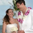 Tropical Beach Bride And Groom — Stock Photo #1414569