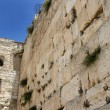 Wailing Wall in Jerusalem, Israel — Stock Photo #1414627