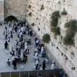 Wailing Wall, Old City of Jerusalem — Stock Photo