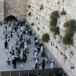 Wailing Wall, Old City of Jerusalem - Stock Photo