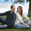 Young Married Couple At The Park — Stock Photo