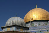 Dome Of The Rock, Jerusalem — Stock Photo