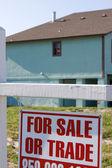 販売または貿易のための家 — ストック写真