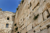 Wailing Wall in Jerusalem, Israel — Stock Photo