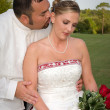 Romantic Bride & Groom — Stock Photo