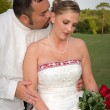 Stock Photo: Romantic Bride & Groom