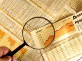 Financial focus — Stock Photo