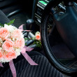 Brides bouquet — Stock Photo