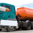 Gas tank truck — Stock Photo