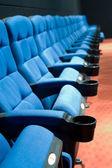 Rząd siedzeń w kinie — Zdjęcie stockowe