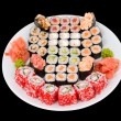 Sushi set — Stock Photo #2658988