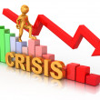 Man on diagram. Crisis - Stock Photo