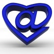 Symbol of internet as heart - Stock Photo