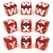 Royalty-Free Stock Photo: Cubes with letters