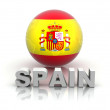 Symbol of Spain — Stock Photo