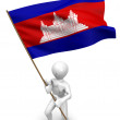 Men with flag. Cambodia — Stock Photo
