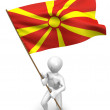 Stock Photo: Men with flag. Macedonia