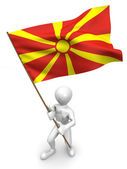 Men with flag. Macedonia — Stock Photo