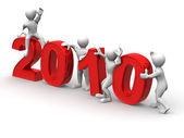 New Year. 2010 — Stock Photo
