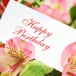 Stock Photo: Greeting card in bouquet