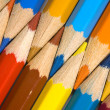 Color Pencils — Stock Photo #1464716