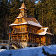 Stock Photo: Wooden Church In Mountainse