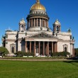 Stock Photo: St Isaac Cathedral, Petersburg