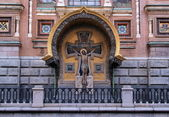 Spas-na-krovi Cathedral, St Petersburg — Stock Photo