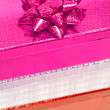 Foto de Stock  : Varicoloured gift boxes with bow