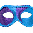 Stock Photo: Masquerade mask isolated