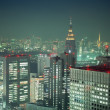 Business Cities — Stockfoto