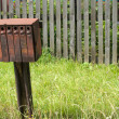 Mailboxes — Stock Photo #2024616