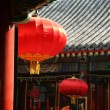 Red tradtional lanterns — Stock Photo