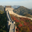 Great wall — Stock Photo #1418631