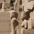 Sculpture from Karnak Temple — Stock Photo #1419750