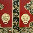 Chinese door decoration — Stock Photo