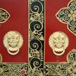 Chinese door decoration — Stock Photo #1471909