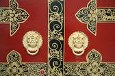 Chinese door decoration — Stock Photo