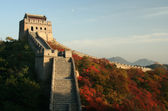 Great wall — Foto de Stock