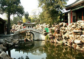Chinese park in Beijing — Stock Photo
