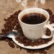 Stock Photo: Cup of coffee