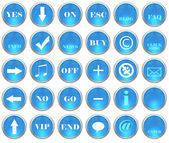 Set of glossy web buttons — Stock Photo
