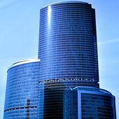 New skyscrapers business center — Stock Photo