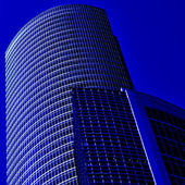 Modern skyscrapers business centre — Stock Photo