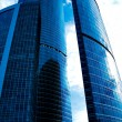New skyscrapers business center — Stock Photo #1420380