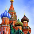 Royalty-Free Stock Photo: St. Basil