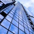 Stock Photo: Abstract pane of huge building