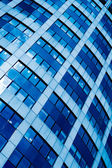Cultures abstrait bleu de bureau moderne — Photo