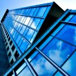 Angled business skyscraper — Stock Photo #1455156